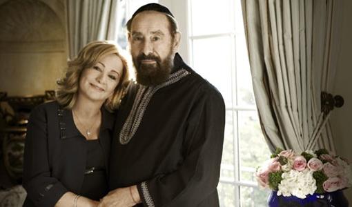 הרב וקרן ברג