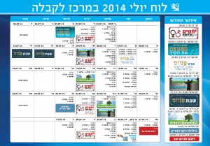 קורסים ואירועים חיפה